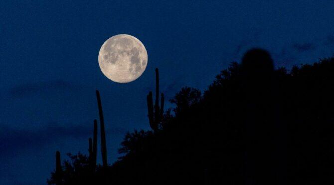Süper Solucan Ay ne demek, ne zaman gerçekleşecek?